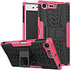 Чехол Armor Case для Sony Xperia XZ Premium Rose