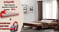 Кровать Ольга 1,2м, фото 1