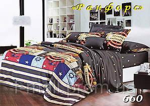 Комплект детского постельного белья Тет-А-Тет (Украина) ранфорс полуторное (660)