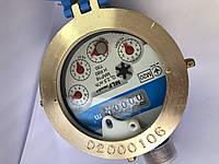 Счетчик воды многоструйный МЕТРОН Gross  20 мм гросс МНК мокроход без кмч