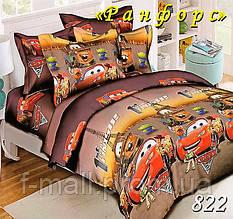 Комплект детского постельного белья Тет-А-Тет (Украина) ранфорс полуторное (822)