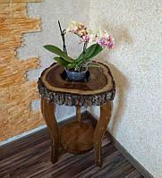 Столик из дерева (с элементом среза дерева)