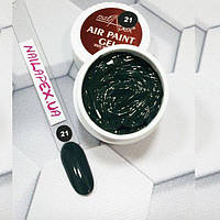 Аэропуффинг гель краска Air Paint Gel №21 Сочная зелень