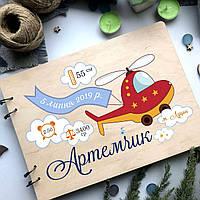 Яркий детский альбом в деревянной обложке на заказ, фото 1