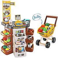 Детский игрушечный супермаркет с тележкой Supermarket 668-77 для игры с друзьями коричневый