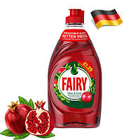 Fairy original  0,350 л. Гранатдля мытья посуды