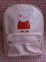 Рюкзак Для Девочек Розовый