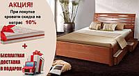 """Кровать """"Мария Люкс"""" с 4 ящиками, 1,4 м, фото 1"""