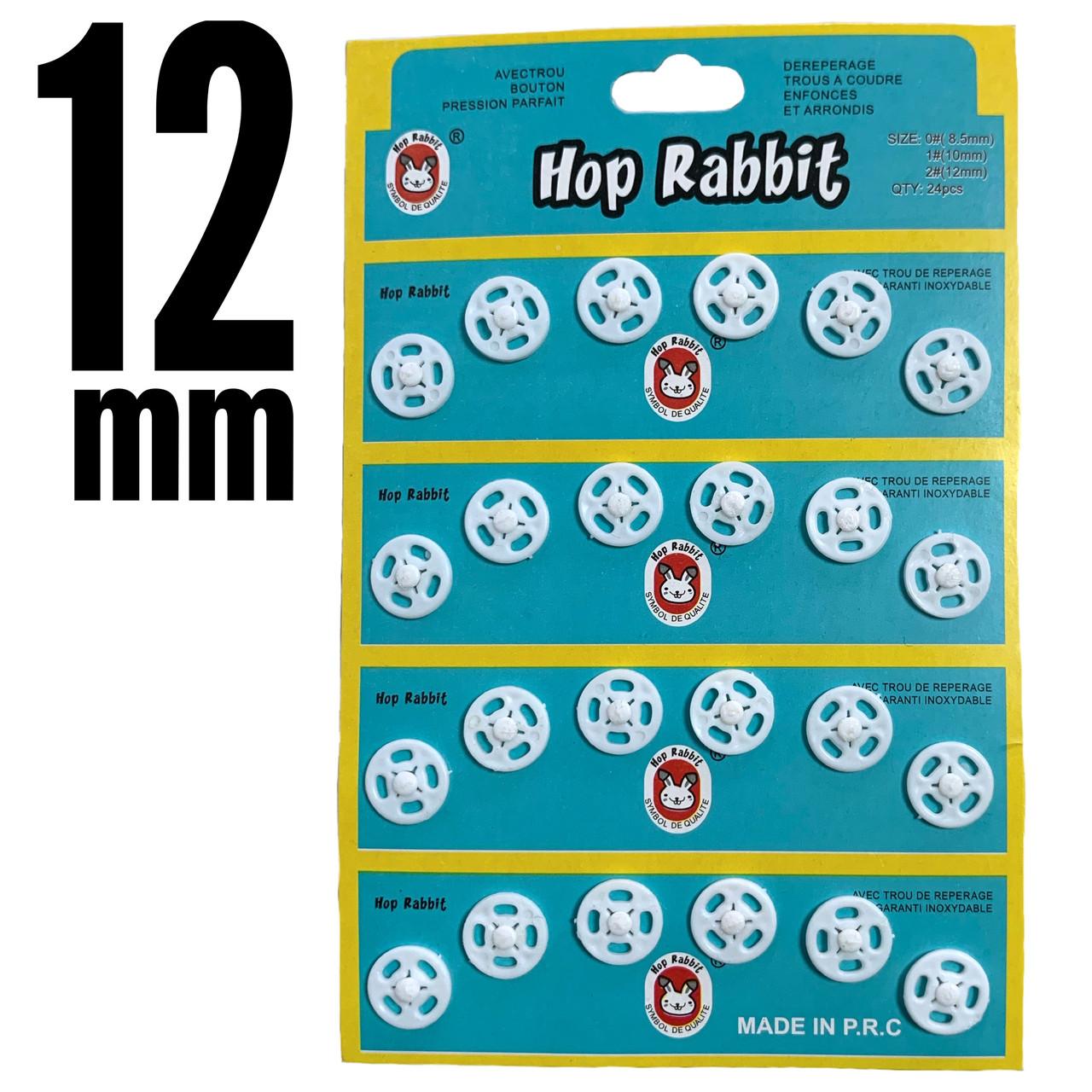 Кнопки для одягу пришивні 12mm/24шт пластикові