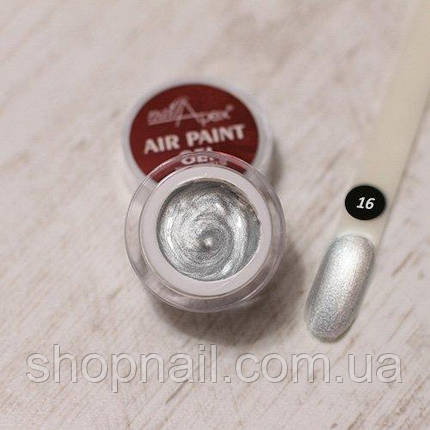 Аэропуффинг гель краска Air Paint Gel №16 серебро, фото 2