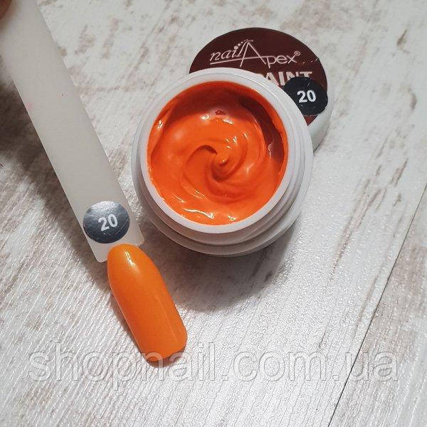 Аэропуффинг гель краска Air Paint Gel №20 оранж неон