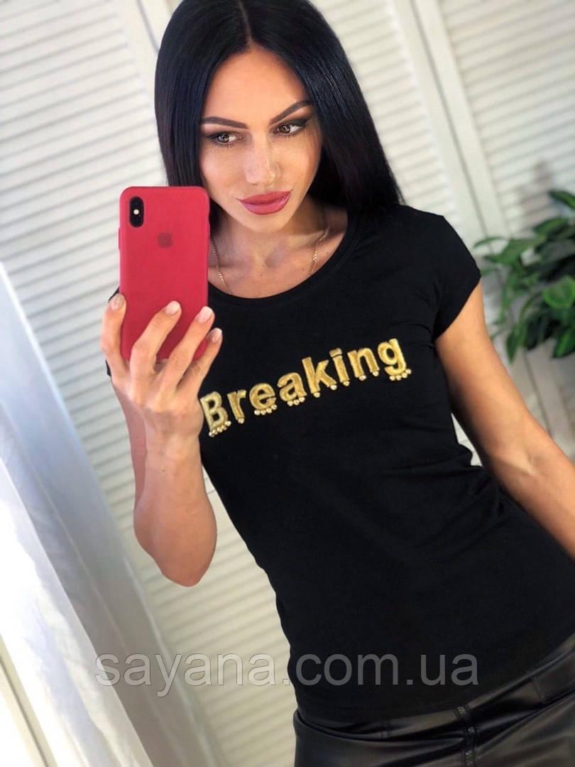 Женская футболка, в расцветках. Н-2-0320(6274)