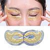 Маска-патчи для кожи вокруг глаз с золотом и экстрактом османтуса