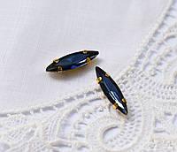 Стразы стеклянные Маркиз (Лодочка) 14х3 мм, в оправе, синие