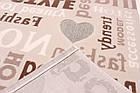 Коврик BOYUT 0025 1,5Х2,33 БЕЖЕВЫЙ прямоугольник, фото 4