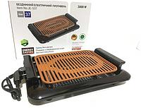Электрический противень для гриля JE-S37 3000W