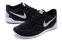 Кроссовки Мужские Nike 5.0 v5 plus