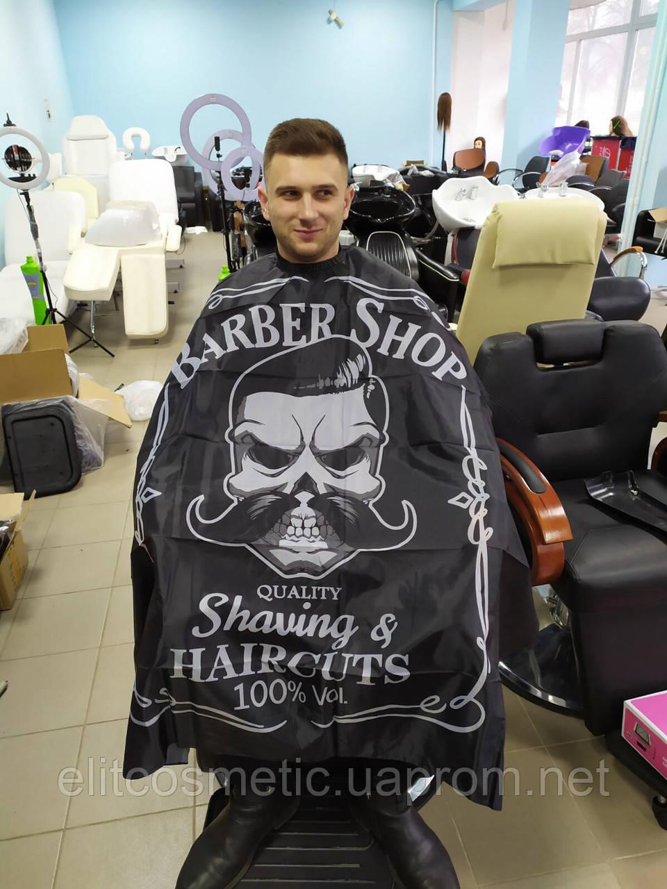 Пеньюар парикмахерский барбер LH44-2