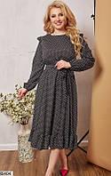 Свободное платье большого размера 4 цвета