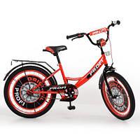 Велосипед детский  PROF1 (20Д. Y2046)