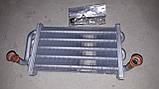 61010017 Первичный теплообменник UNO, MicroGenus Plus Ariston, фото 2