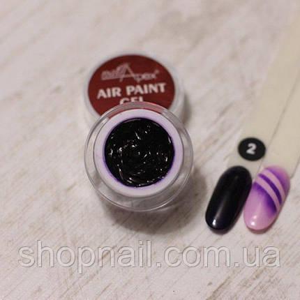 Аэропуффинг гель фарба Air Paint Gel №2 фіолетова, фото 2