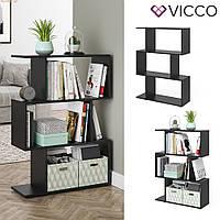 Vicco разделитель комнаты Levio, книжная полка, стеллаж для папок и книг, 3 отсека цвет черный
