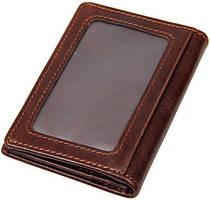Визитница Vintage 14450 с отделением для карточек Коричневая, Коричневый