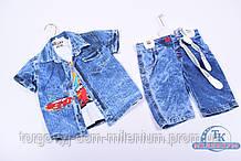 Комплект 3-ка для мальчика KIDS BABY размеры  92-98 3102