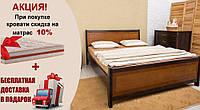 Кровать Сити 1,4м бук с изножьем интарсия