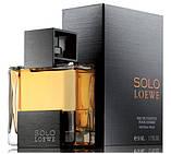 Оригинал Solo Loewe 75 ml edt Соло Лоеве (статусный, мужественный, дорогой аромат), фото 4