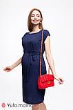 Элегантное платье для беременных и кормящих ANDIS DR-20.091 темно-синее, фото 4