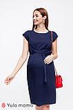 Элегантное платье для беременных и кормящих ANDIS DR-20.091 темно-синее, фото 2
