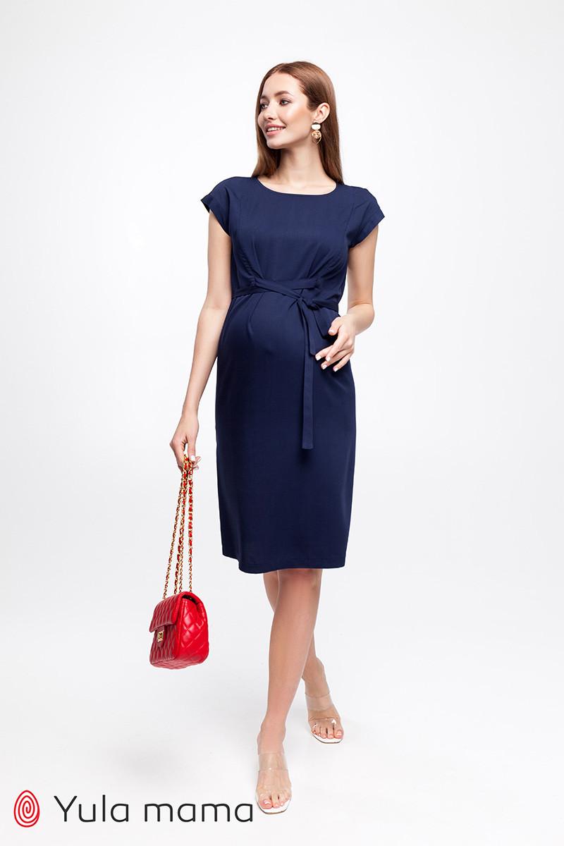 Элегантное платье для беременных и кормящих ANDIS DR-20.091 темно-синее