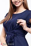 Элегантное платье для беременных и кормящих ANDIS DR-20.091 темно-синее, фото 3