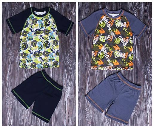 Футболка+шорты Дино, фото 2