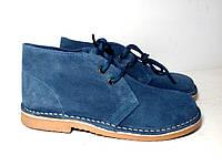 Жіночі замшеві черевики дезерты демисезон морська хвиля, фото 1