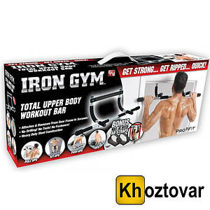 Турнік Iron Gym (Айрон Джим) – універсальний домашній тренажер