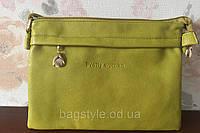 Мини сумка женская клатч через плечо кроссбоди Pretty Woman