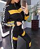 Женский спортивный костюм *Love* с лампасами 42-44, 44-46, фото 2