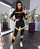 Женский спортивный костюм *Love* с лампасами 42-44, 44-46, фото 6
