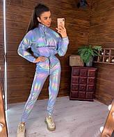 Стильный женский спортивный костюм  42-44, 44-46