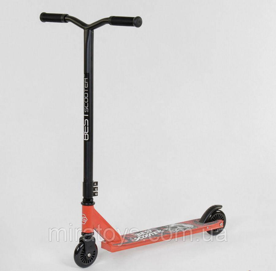✅Самокат трюковий Best Scooter 20171