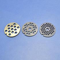 Комплект решеток для мясорубки Bosch (отверстия 8мм, 6мм, 4.5мм), фото 2