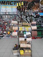 Снижение цен на шлифовальную шкурку и ленту бесконечную