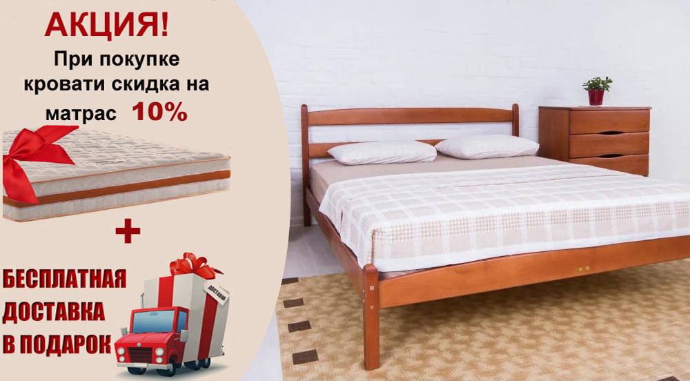 Кровать деревянная Ликерия 1,4 без изножья