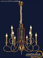 Люстра классическая свеча&7756152-6+3 CU