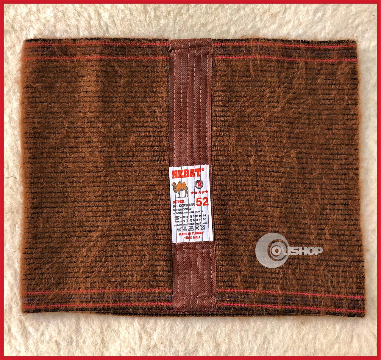 Пояс-корсет из лечебной верблюжьей шерсти, фиксация и согрев, Турция