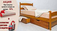 Кровать деревянная Ликерия 1,4 с изножьем, фото 1