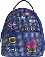 Рюкзак-сумка Синій, YES